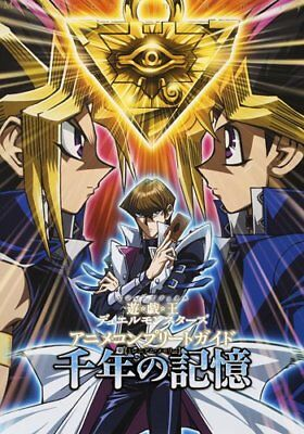 YU-GI-OH ! Duel Monsters Animation Complete Guide Book