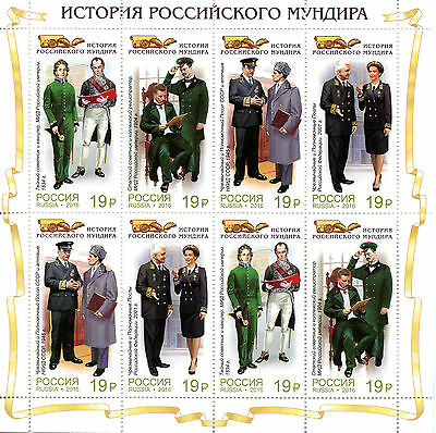Russian 2016 MNH Russian Uniforms Diplomatic Service 8v M/S Diplomacy Stamps