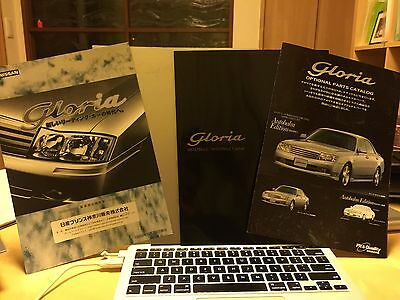 Gigantic 1996 June Nissan Gloria Y34 Catalog Brochure!