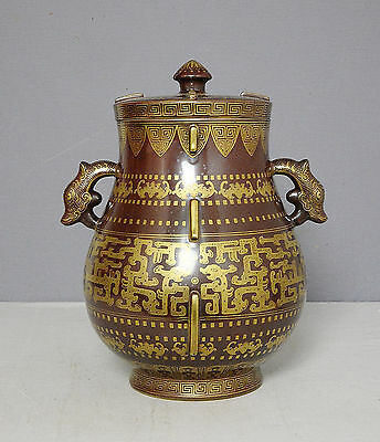 Chinese  Monochrome  Brown  Porcelain  Jar  With  Cover     M2133