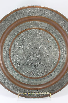 Vintage Antique Silver Tone & Copper Middle East Persian Qajar Tray Engraved