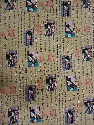 Quilt Fabric Kona Bay Japanese Geisha Beige/gold 100% Cotton Sewing Crafts Bags