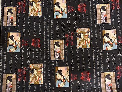 Quilt Fabric Kona Bay Japanese Geisha Black 100% Cotton Fabric Sewing Craft Bags