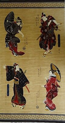 Quilt Fabric Metallic Gold Japanese Kabuki Northcott 100% Cotton Fabric Panel