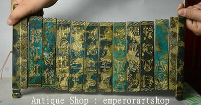 "14"" Chinese Old Jade Hand Carving Dynasty Words Skewer Book Set Official Statue"