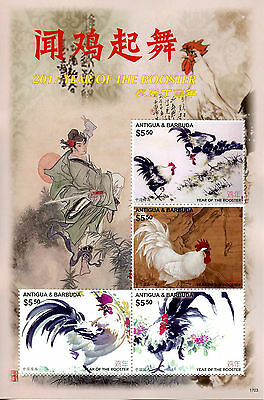 Antigua & Barbuda 2017 MNH Year of Rooster 4v M/S III Chinese New Year Stamps