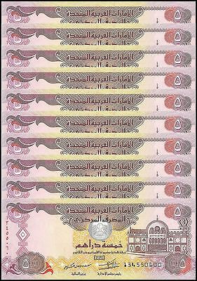 United Arab Emirates - UAE 5 Dirhams X 10 Pieces - PCS, 2013, P-26b, UNC