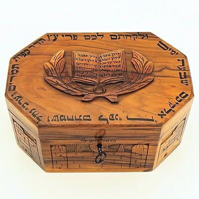 Antique/Vintage Olive Wood Etrog Box Holy Land Jerusalem Judaica Betzalel Israel