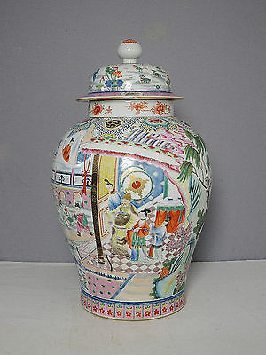 Large  Chinese  Famille  Rose  Porcelain  Jar  With  Cover      M2139