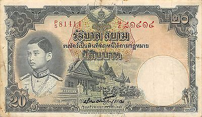 Thailand  20 Baht  ND 1939  P 36 Series P/5 Sign. # 16 ERROR Circulated Banknote