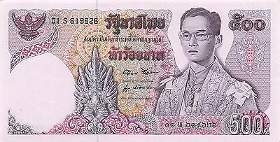 Thailand  *500* Baht  ND 1975  P 86  Series 01 S Sign # 52 Uncirculated Banknote