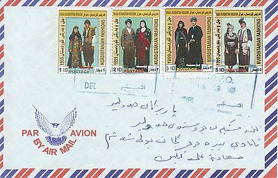 IRAQ Kurdistan , 2001 Cover local Posted with nice Stamps - RARE