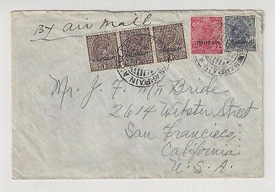 1938 Bahrain Air Mail to San Francisco California, Arabian Standard Oil Company