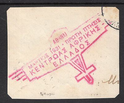 Greece 1931 Air Mail cachet see scans x2