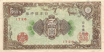 Japan  5 Yen  ND. 1946  P 86a   Circulated Banknote