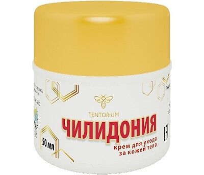 Tentorium Restoring Cream w Propolis Extract,Honey,Pine Pitch -50ml Cream