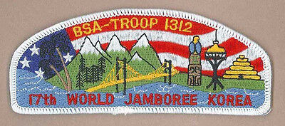1991 World Scout Jamboree USA BSA TROOP 1312 SCOUTS Contingent JSP Patch