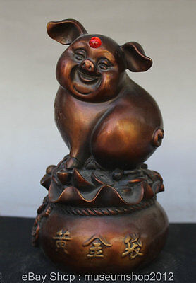 "6"" Chinese Folk Feng Shui Copper Animal Zodiac Year Pig Gold Wealth Bag Statue"