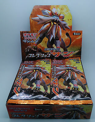Pokemon Sun and Moon Boosters Japanese Sun New Packs. 5 Cards per booster pack