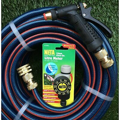 "Garden Watering Flexible Hose 12MM - 1/2"" Brass Fittings Gun & Free Neta Litre"