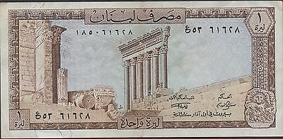 Lebanon 1 Lira  1.3.1980  P 61c   Circulated Banknote
