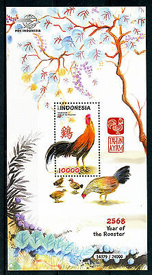 Indonesia 2017 MNH Year of Rooster 1v M/S Chinese Lunar New Year Zodiac Stamps