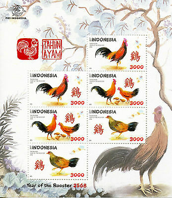 Indonesia 2017 MNH Year of Rooster 6v M/S Chinese Lunar New Year Zodiac Stamps