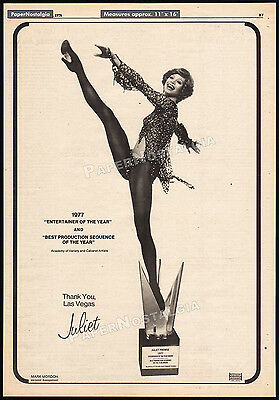 JULIET PROWSE__Original 1978 Trade AD promo_poster__1977 Entertainer of the Year
