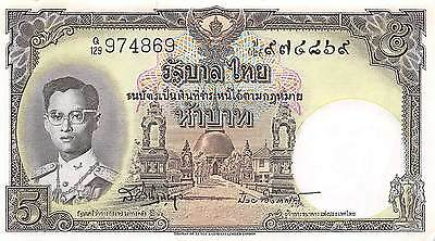 Thailand  5 Baht  ND.1956  P 75d  Series Q/129 Sign. # 41  Uncirculated Banknote