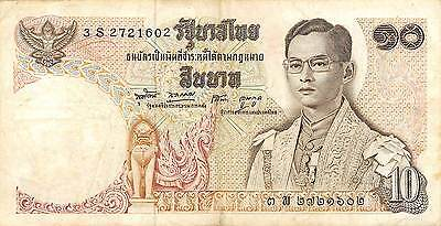 Thailand  *10* Baht  ND.1969  P 83  Series 3 S Sign. # 49  Circulated Banknote