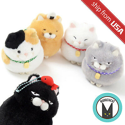 Genuine Amuse Hige Manjyu Wa Cat Maneki Neko Coin Plush Ball Chain Cute Japan US