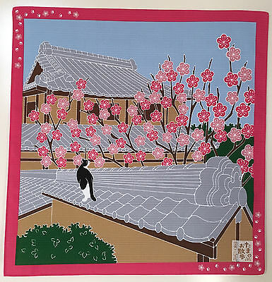 Japanese wrapping cloth FUROSHIKI -Tama & Ume (Cat & Japanese plum blossoms)