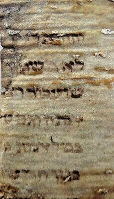 14th 15th  CENTURY HEBREW MANUSCRIPT on Parchment Extremely rare Jewish Judaica