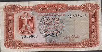 Libya 1/4 Dinar ND. 1972 P 33b 1st. issue Circulated Banknote