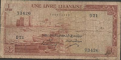 Lebanon 1 Lira  1.1 1961 P 55a  Series D 21 Circulated Banknote
