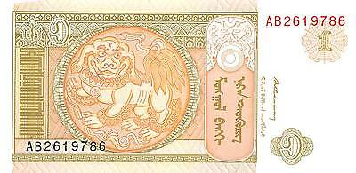Mongolia 1 Tugrik  ND. 1993 P 52  Uncirculated Banknote