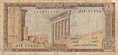 Lebanon 1 Lira  1.1.1974  P 55a  circulated Banknote  , A 20