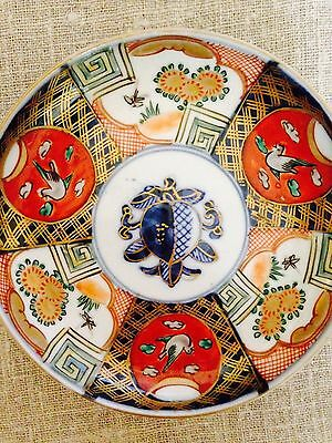 Antique/vintage Asian Imari Tray (Bowl) 5 3/8''x1'' Good Pattern And Condition
