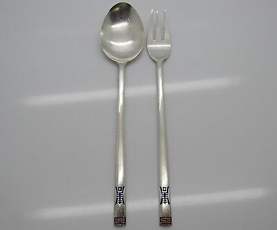 Korean 80% Silver Youth Spoon And Fork Set