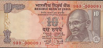 India 10 Rupees 2007 P 95b  Uncirculated Banknote Low Serial # 000091