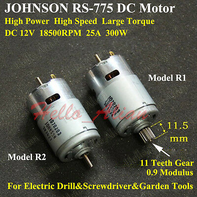 JOHNSON RS-775 DC Motor DC12V 18500RPM High Speed High Power Large Torque 300W