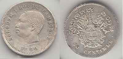 Cambodia Royal silver coin 50 cent 1860 Cat X# M5 very rare