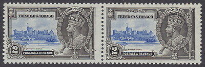 TRINIDAD AND TOBAGO - 1935 2c Silver Jubilee 'EXTRA FLAGSTAFF' - UM / MNH