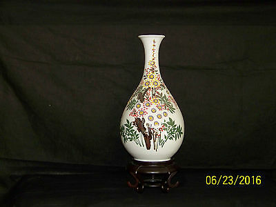 Korean Hand Painted/Sculpted Contemporary Porcelain Vase Signed/Marked 16""