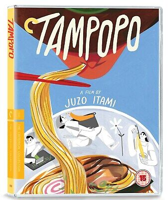 Tampopo - The Criterion Collection (Restored) [Blu-ray]