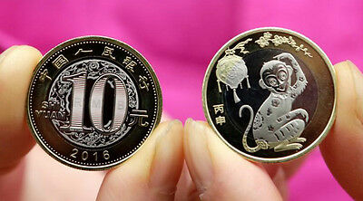A Chinese Lunar New Year Commemorative Coin-Zodiac Monkey-Issued in 2016