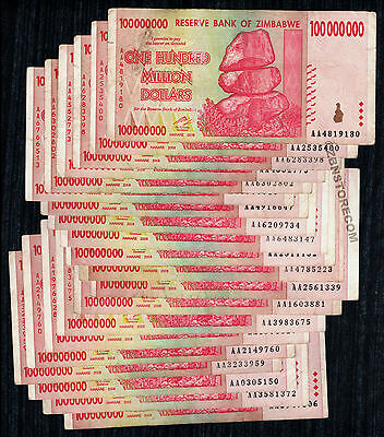 20 x 100 Million Zimbabwe Dollars Bank Notes 1/5th Bundle AA 2008 Currency 20PCS