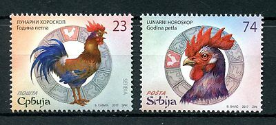 Serbia 2017 MNH Year of Rooster 2v Set Chinese Lunar New Year Zodiac Stamps