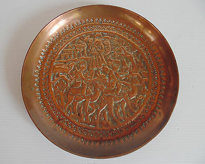 Handmade Copper Middle Eastern Hanging Plate Highly Detailed Camel Motif