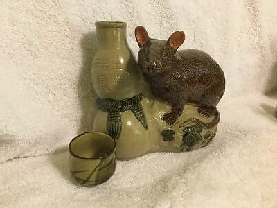 Rat Sake  Decanter W/ Cup - Okinawa Japan - Empty Japanese Ceramic